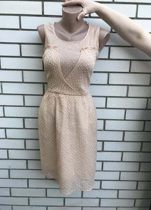 Красивое,вечернее платье удлиненное по спинке,фактурное,кружев...