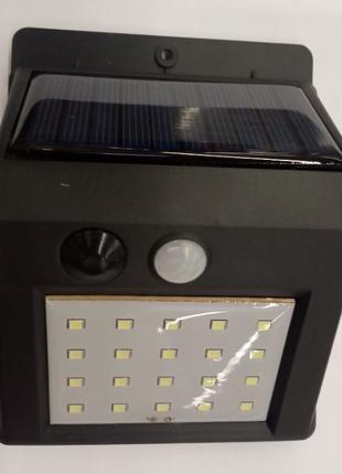 Светильник на солнечной батарее Expert Light с датчиком движения