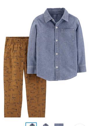 Комплект / костюм/ набор Картерс (Carter's) для мальчика