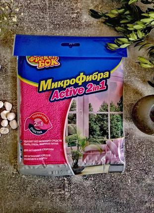 Салфетка из микрофибры микрофибра для уборки дома многоразовая