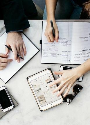 пошук та залучення нових клієнтів