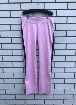 Розовые,спортивные штаны,брюки,лампасы по боку,оригинал,люкс б...