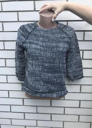 Блузка,рубаха из плотной,фактурной ткани,замочек по спинке,в с...