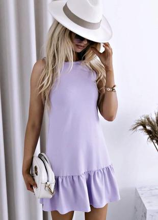 Лиловое платье 👑 цвета / супер цена