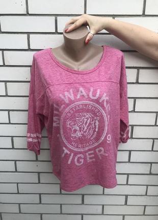 Тонкий свитшот,удлиненный по спинке,кофта розовый меланж,принт...