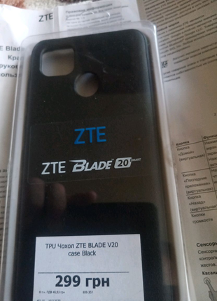 Новый бампер на телефон ZTE blade 20 smart