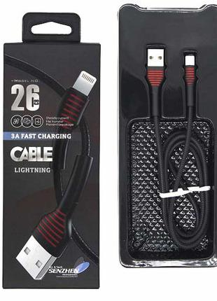 Дата кабель USB Lightning для Apple iPhone, iPad, iPod 1м