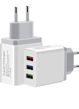 Сетевое зарядное устройство c 3 USB SO-5240
