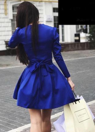 Красивое, синее платье в складки, под пояс,вечернее,выпускное,...