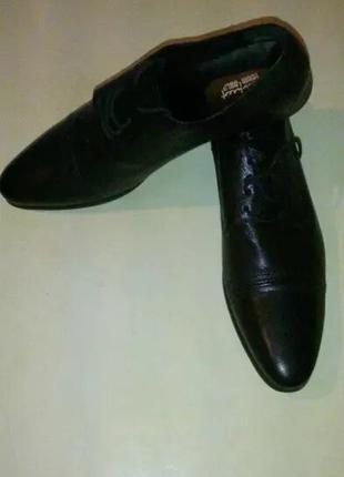 Туфли классические 45 размер
