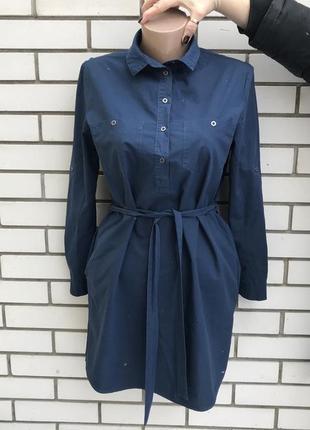 Синее платье рубашка под пояс, befree
