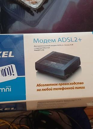 ADSL модем Zyxel