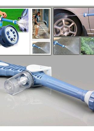 Насадка-распылитель воды/водомет