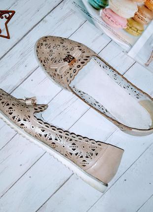 Туфли балетки слипоны с перфорацией