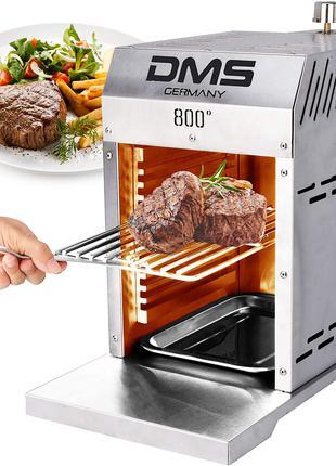 Газовый стейк-гриль керамическая горелка DMS®BG-2 Germany