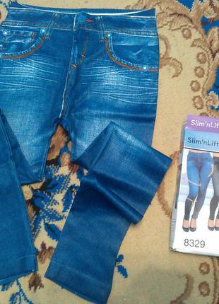 Штани-джегінси жіночі slim 'n lift caresse jeans (утягивающие ...