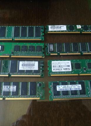 Ram-512;1;2 gb!Срочно!