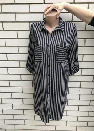 Платье-рубашка,туника в полоску,италия,lascana