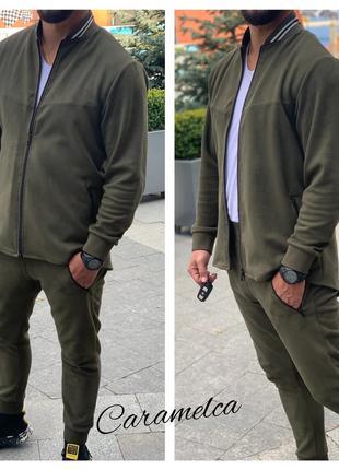 Мужской спортивный костюм. Размеры:48-50,50-52.