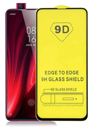 9D  Защитное стекло  FullGlue Samsung A7 (2018)/A750 черный