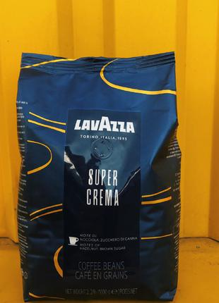 Кофе Lavazza Super Crema в зернах 1 кг (Оригинал)