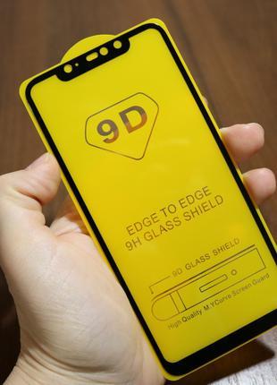 9D Защитное стекло  FullGlue Samsung M11 черный