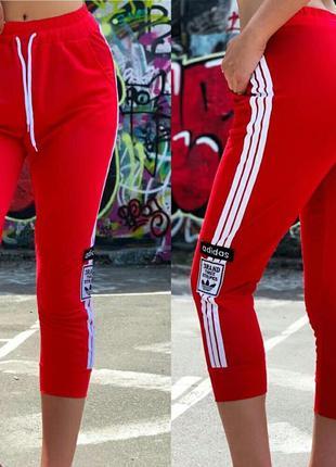 Спортивные штаны!супер хит!
