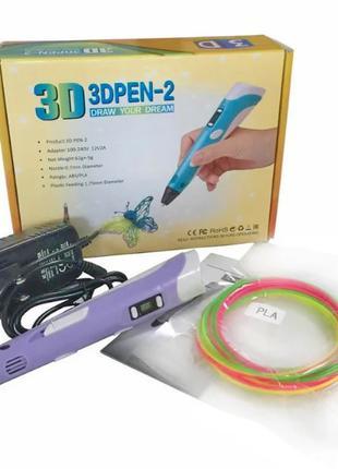 3D ручка 3D PEN-2 3D с Led дисплеем