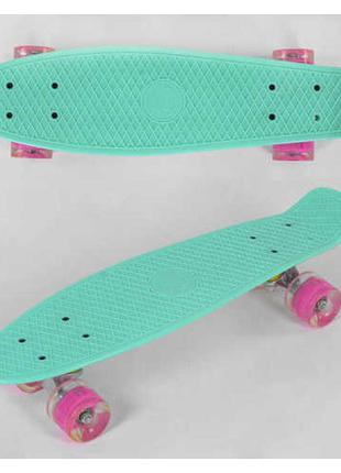 Детский скейт (пенни борд) Penny board светящиеся колеса, голубой