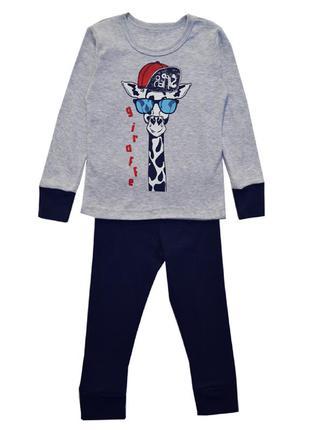 Пижама для мальчика, синяя. жираф.