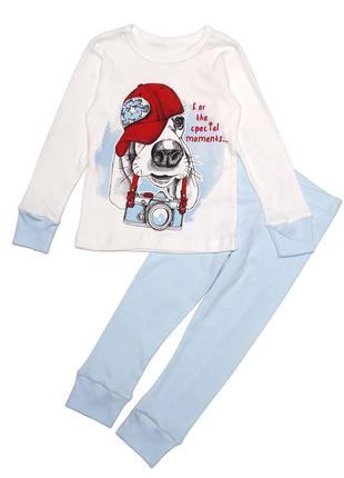 Пижама для мальчика, голубая. песик.