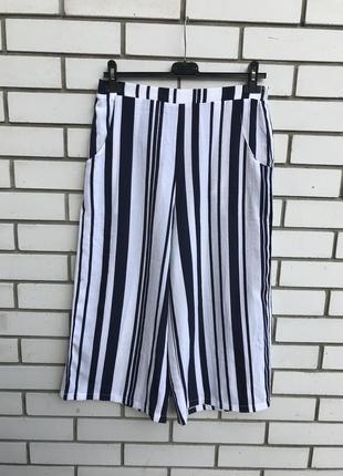 Легкие,тонкие,штаны,брюки,шорты- кюлоты в полоску, quiz