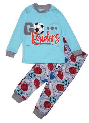Пижама для мальчика, бирюза. мяч
