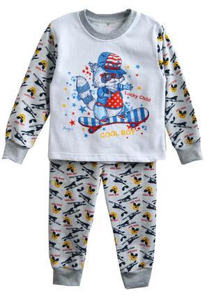 Пижама для мальчика, серая. raccoon.