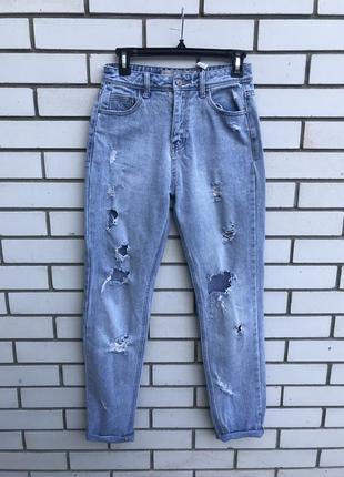 Крутые,джинсовые штаны,брюки,бойфренда с потертостями,mom,рван...