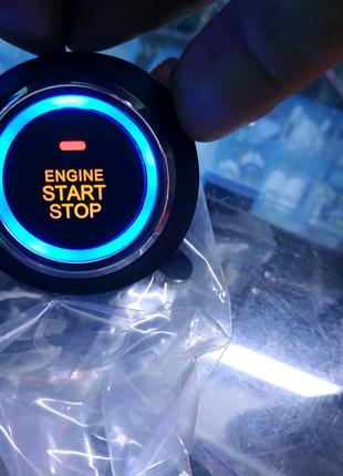 Кнопка Старт-Стоп с иммобилайзером