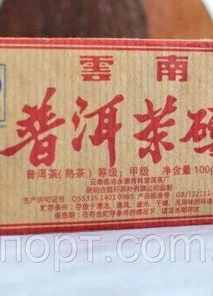"Китайский Чай Шу Пуэр ""Чан Сюаь"" 100 г 2013 года"