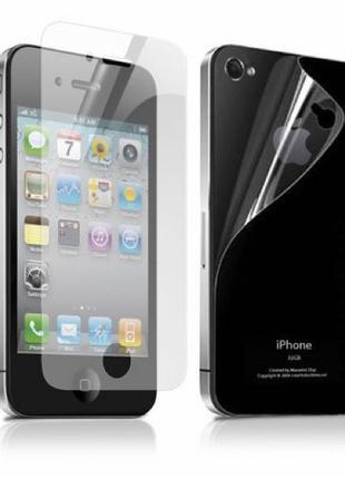 Захисна плівка для iPhone 4 4S на дві сторони пленка скло