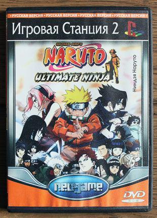 Naruto: Ultimate Ninja | Sony PlayStation 2 (PS2)