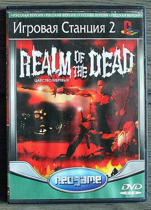 Realm of the Dead | Sony PlayStation 2 (PS2)