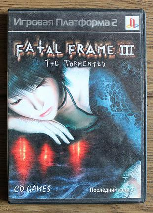 Fatal Frame III: The Tormented | Sony PlayStation 2 (PS2)