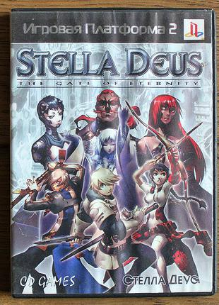 Stella Deus: The Gate of Eternity | Sony PlayStation 2 (PS2)