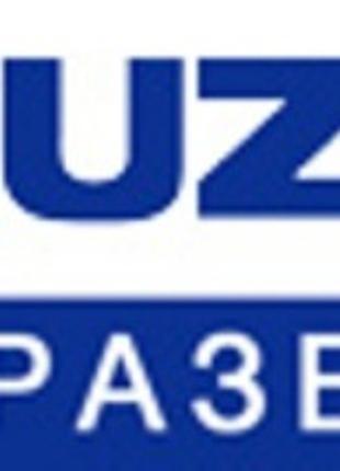 Запчасти на Suzuki Grand Vitara XL7 New Сузуки Гранд Витара СТО