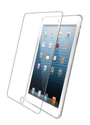 Защитное стекло Ultra 0.33mm для Apple iPad mini 4