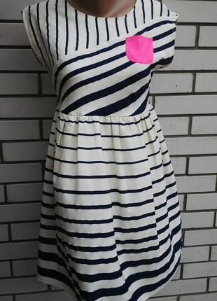 Платье маленького размера в полоску  с розовым кармашком на гр...