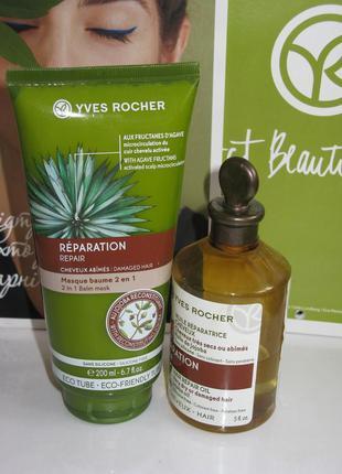 Маска-бальзам для волос восстановление и питание  + масло б/у