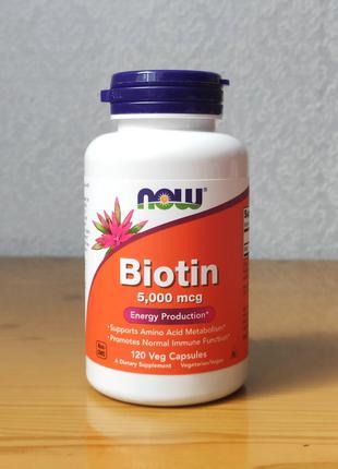 Биотин, 5000 мкг, Now Foods, 120 капсул