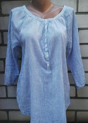 Легкая,воздушная рубашка,блуза в полоску,хлопок 100%, white stuff