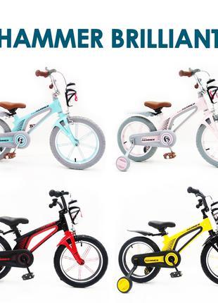 Детский магниевый велосипед Hammer Brilliant в ярких цветах