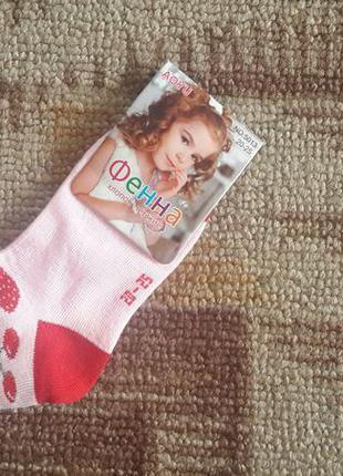 Детские носочки , размер 20-25